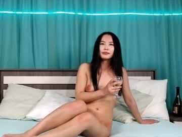 [30-09-20] im_cutebunny record private webcam from Chaturbate
