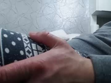 [27-01-21] asshunnter private sex video from Chaturbate.com