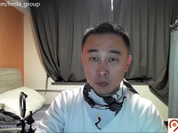 [21-11-20] hsuxu chaturbate webcam record