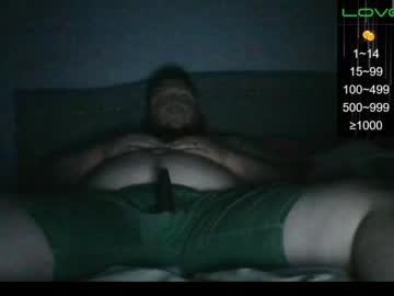 [23-07-20] queen_king69 record cam video from Chaturbate