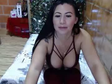 [22-01-20] dark_fetish nude record