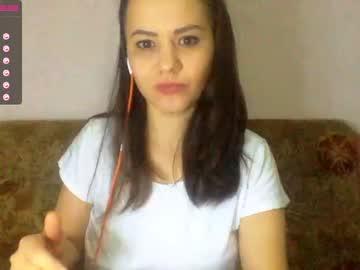 [03-12-20] katy_girll record blowjob video
