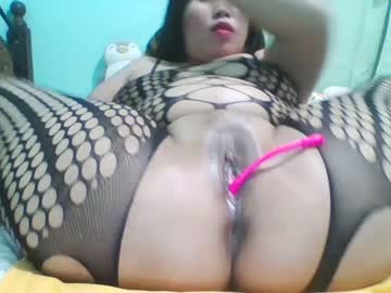 [26-12-20] airen122 chaturbate toying record