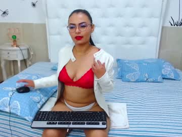 [06-12-20] xdulcemaria_ record cam show from Chaturbate