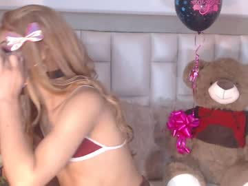 [23-05-20] goddessdianats record video with toys