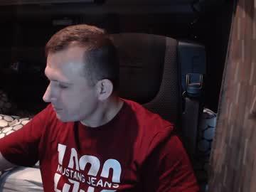 [26-01-20] romantyk80 record cam video