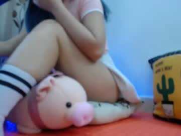 [26-01-21] hotgirl_angel record private show video