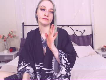 [21-01-20] meganrowell private show from Chaturbate