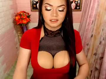 [19-01-21] 11inqueenselfsuck record private sex show from Chaturbate
