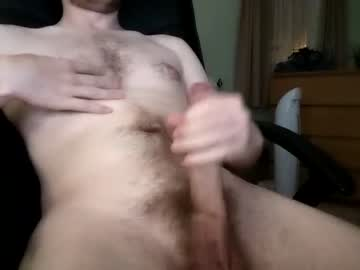 [20-08-20] cardinality record private from Chaturbate
