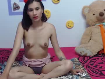 [20-08-20] naomi_ds record public webcam video from Chaturbate