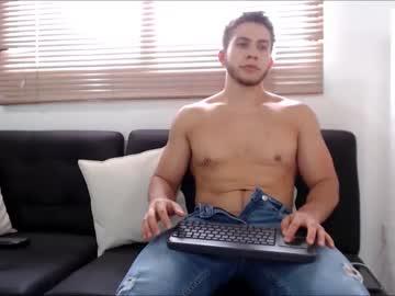[02-04-21] sebastianortizm record private webcam