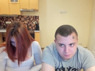[02-12-20] _super_couple_ cam video from Chaturbate.com