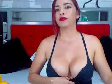 [06-02-20] pasionsquirt record public webcam video from Chaturbate.com