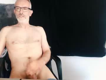 [24-10-21] cockrok record private sex show