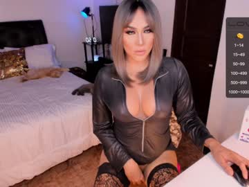 [19-07-20] ur_my_everything chaturbate private