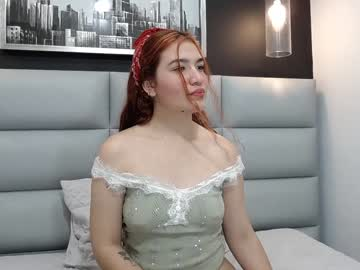 [14-08-20] _merida record video with toys from Chaturbate