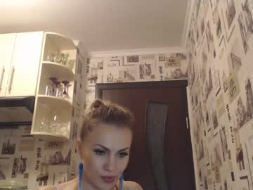 [21-12-20] miss_mary69 chaturbate public show