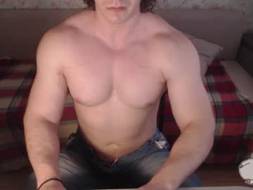 [04-03-21] big1one1guy private XXX video from Chaturbate.com