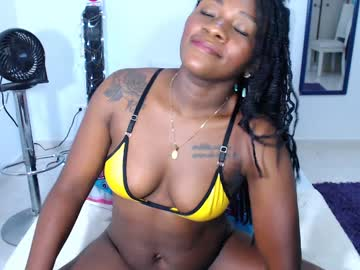 [27-06-20] smileniceee record public webcam from Chaturbate