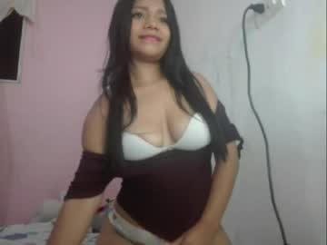 [29-03-20] queen_squirt18 private
