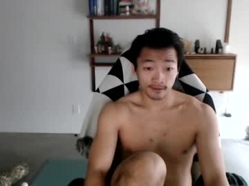 [28-03-21] 0kamisama private from Chaturbate