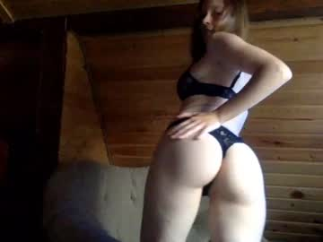[26-08-20] maddy_loves private show from Chaturbate.com