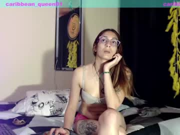 [24-06-21] caribbean_queen01 private XXX video from Chaturbate