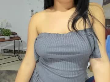 [04-05-20] katiuskan record private webcam from Chaturbate.com