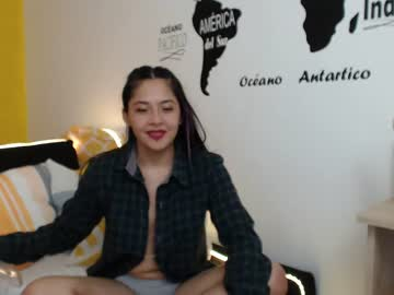 [10-07-20] rosemout record private webcam from Chaturbate.com