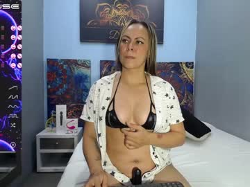 [21-07-21] susann_stonee video with dildo