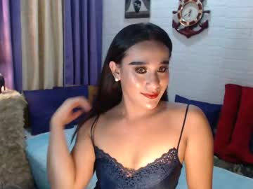 [03-03-21] tspam19 record video with dildo from Chaturbate