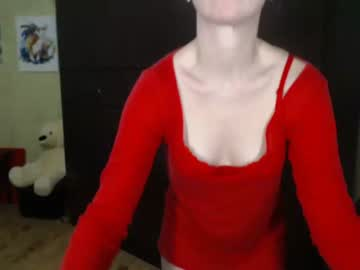 [26-01-20] _sweet_dream_ record video with dildo from Chaturbate.com
