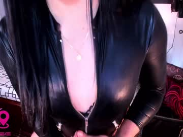 [24-01-21] seductive_katex record video