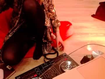 [19-01-21] aurorari xxx record