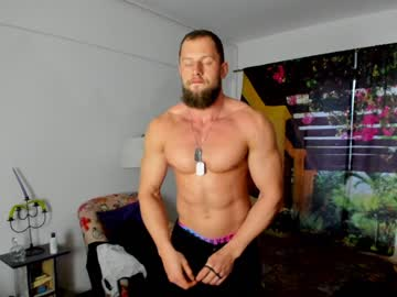 [23-03-20] logan_bloom record cam video from Chaturbate