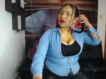 [06-12-20] ashley_big_tits record private sex video