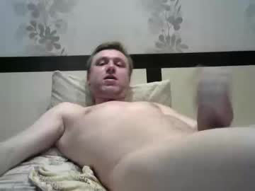 [02-02-20] 0l0l0sh record cam video