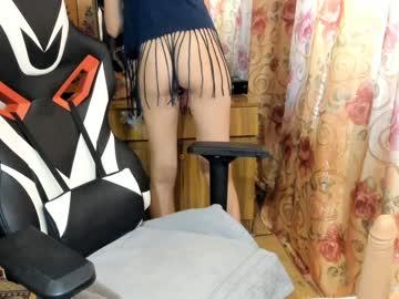 [24-11-20] funny_mila chaturbate private show video