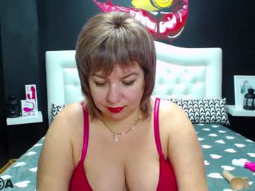 [12-01-21] _dianacarey_ record private webcam from Chaturbate