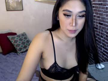 [12-08-20] miltedamber record private sex video