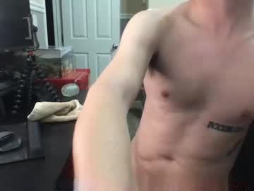 [05-12-20] stimulatedmale show with toys from Chaturbate.com