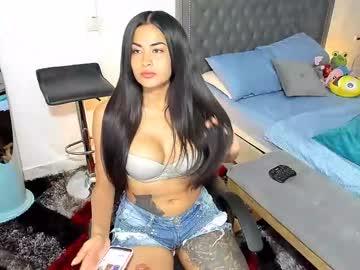 [26-01-21] sexy_dollx1 private show