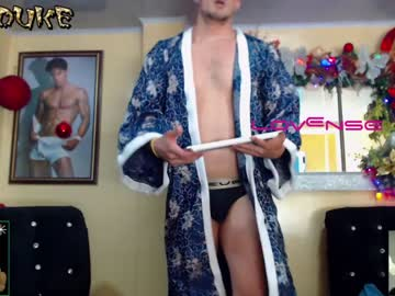 [02-12-20] gioduke private show from Chaturbate.com