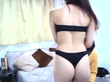 [21-01-21] kishaypalomo private show video from Chaturbate