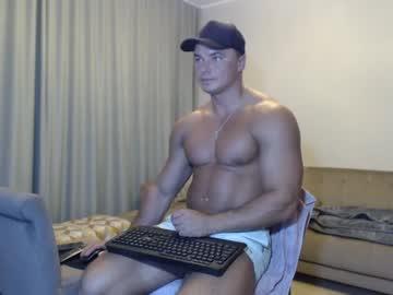 [11-08-20] badboyandre chaturbate private webcam
