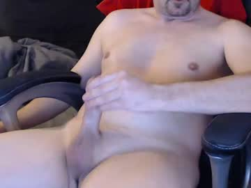 [29-06-20] jay_is record private XXX show