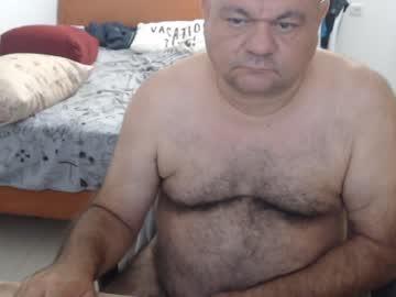 [14-07-20] ilovetobenaked private webcam