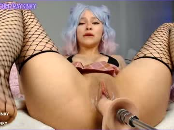 [20-06-20] kinky_ray blowjob video from Chaturbate