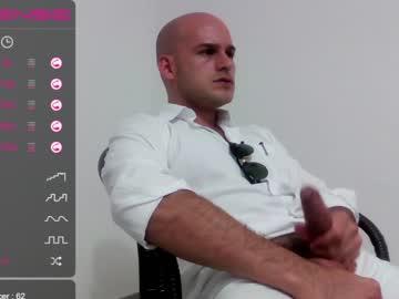 [24-03-21] agent_3101 record public webcam video